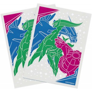 Sun & Moon Cosmic Eclipse Sleeves
