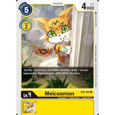 Meicoomon