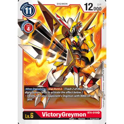 VictoryGreymon