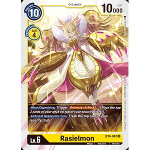 Rasielmon