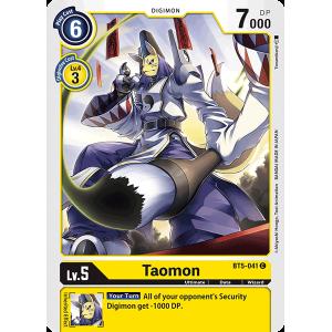Taomon