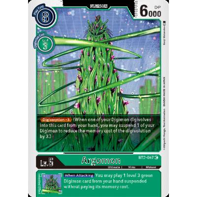 Argomon