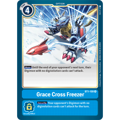 Grace Cross Freezer