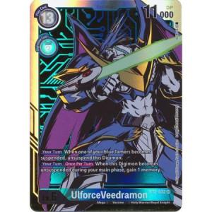 UlforceVeedramon