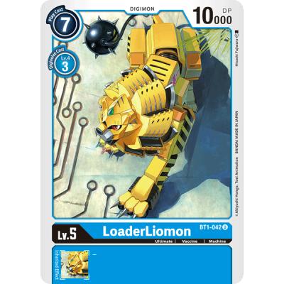 LoaderLiomon