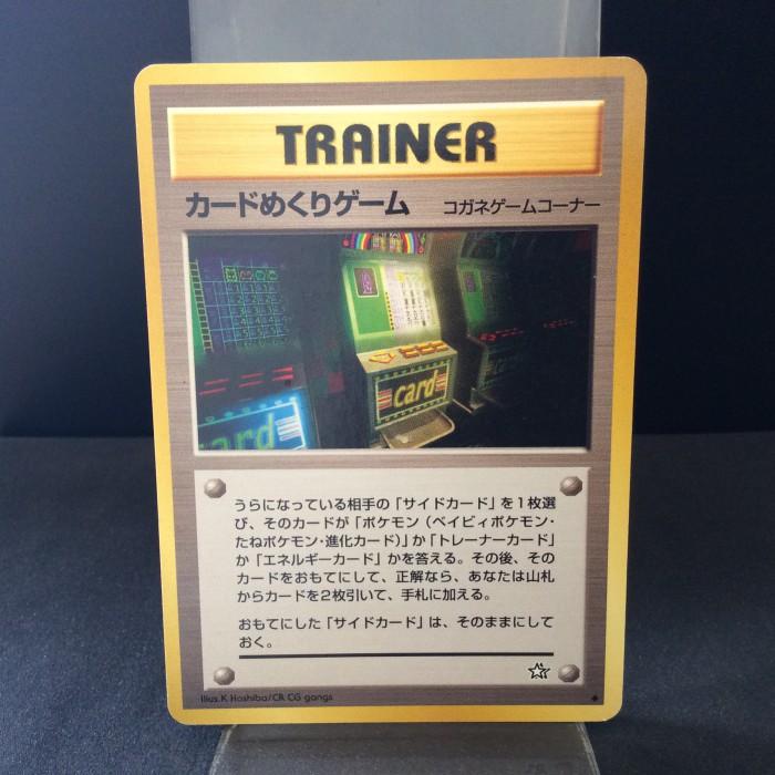 Card-Flip Game