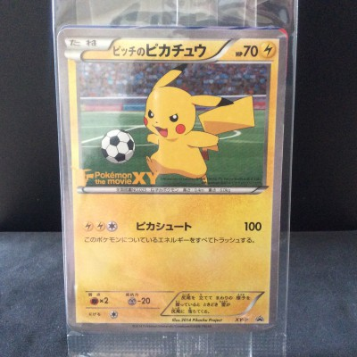 Pitch's Pikachu