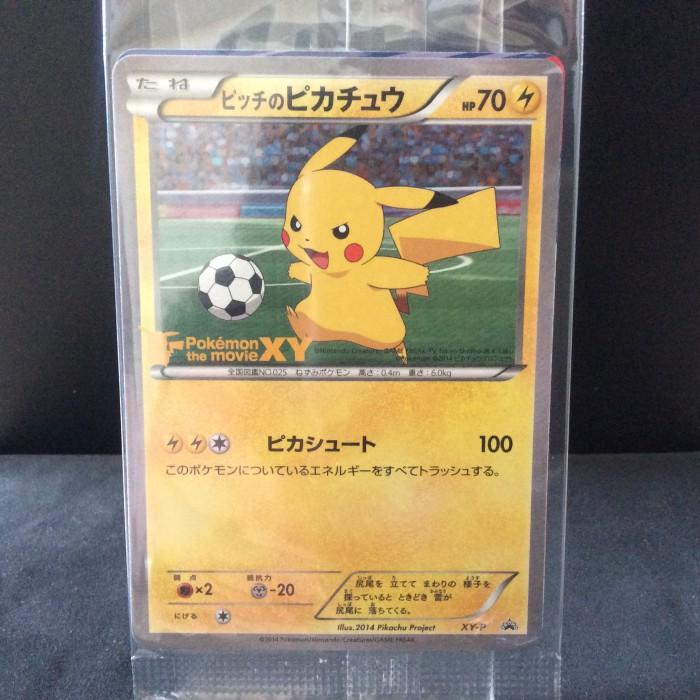 Pitch's Pikachu