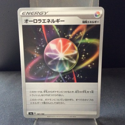 Aurora Energy