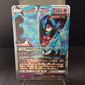 Dawn Wings Necrozma GX