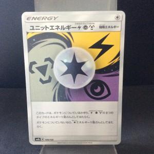 Unit Energy EMP