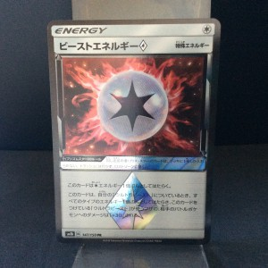 Beast Energy Prism Star