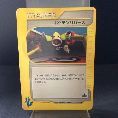 Pokemon Reverse