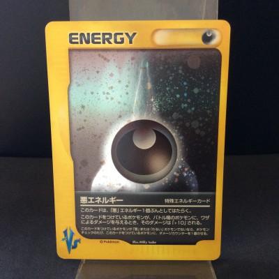 Darkness Energy VS
