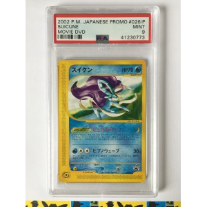 Suicune 026/P Movie DVD Promo Card