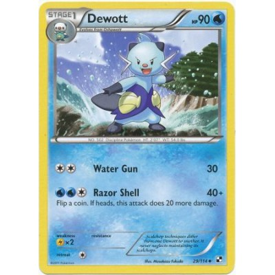 Dewott