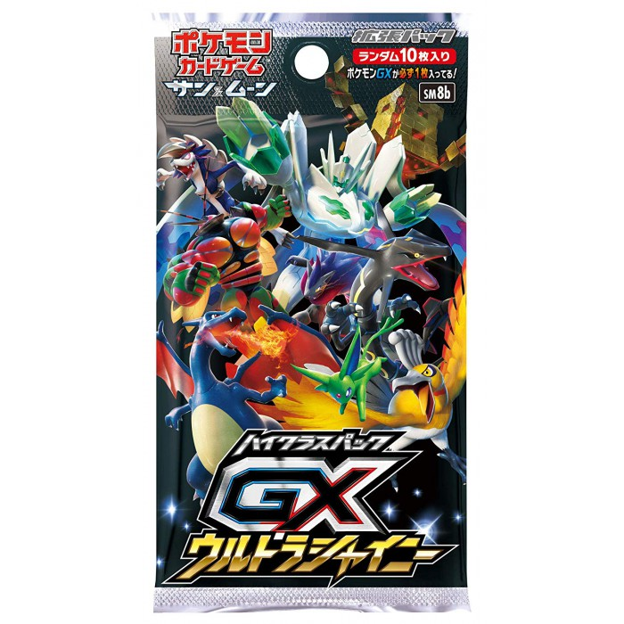 Sun & Moon High Class Pack GX Ultra Shiny