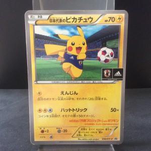 Team Japan Pikachu