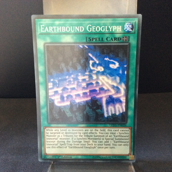 Earthbound Geoglyph