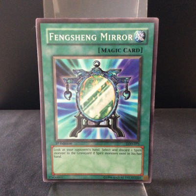 Fengsheng Mirror