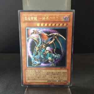 Chaos Emperor Dragon - Envoy of the End